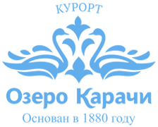 """Официальный сайт санатория """"Озеро Карачи"""" в Новосибирске"""
