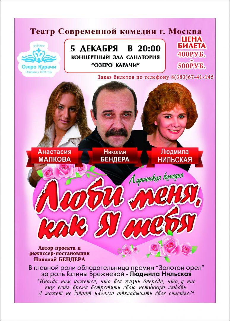 2019 год- театра в России!
