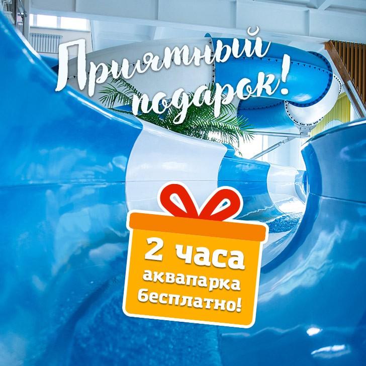 Озеро Карачи - курорт федерального значения в Новосибирской области